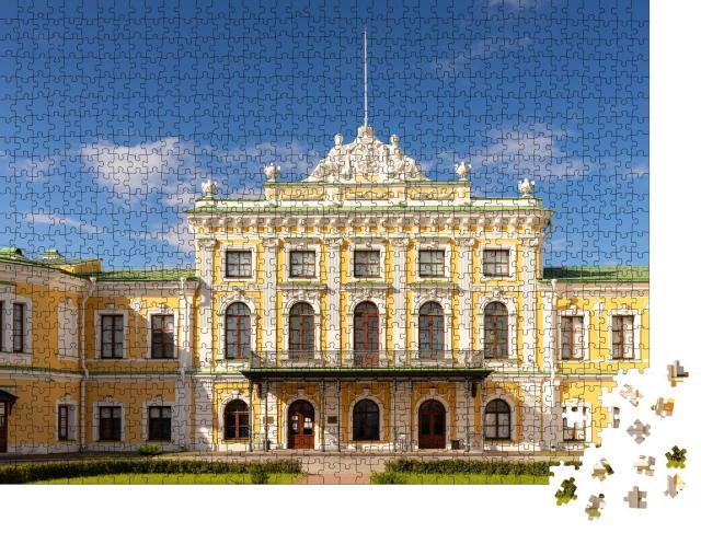 """Puzzle 1000 Teile """"Tver: Kaiserlicher Reisepalast, Blick vom Wolga-Ufer"""""""