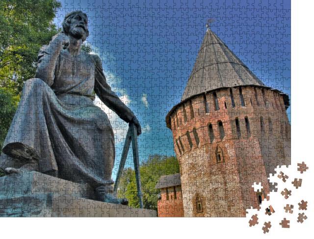 """Puzzle 1000 Teile """"Denkmal für Fedor Kon und der Turm der Smolensker Festungsmauer"""""""