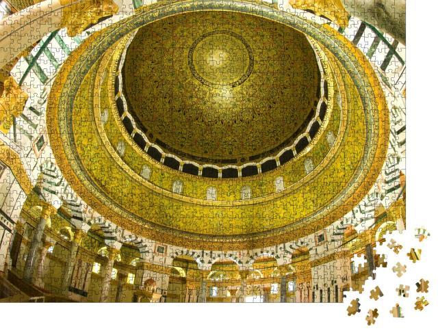 """Puzzle 1000 Teile """"Innenansicht der Kuppel des Felsendoms, Jerusalem"""""""