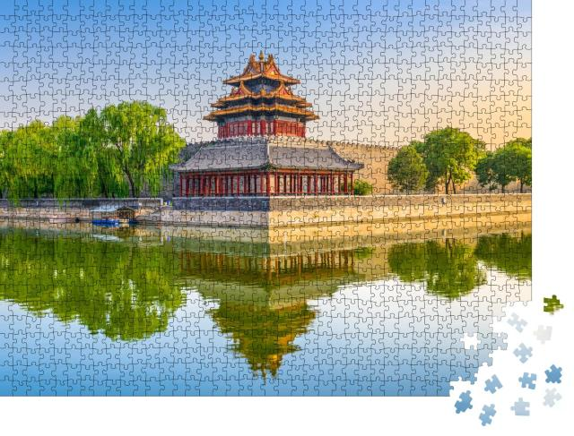 """Puzzle 1000 Teile """"Peking, China, an der Ecke des äußeren Burggrabens der Verbotenen Stadt"""""""