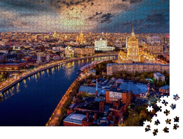 """Puzzle 1000 Teile """"Skyline mit Wolkenkratzern: Moskau City, Russland"""""""