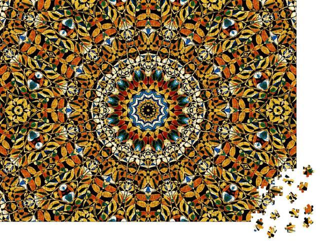 """Puzzle 1000 Teile """"Aquarell im Vintage-Mandala-Stil"""""""