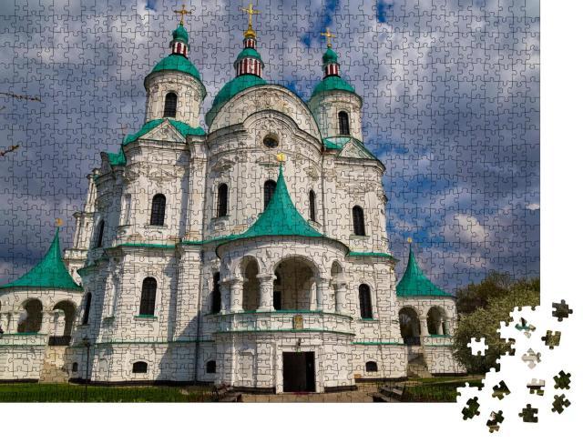"""Puzzle 1000 Teile """"Kathedrale der Geburt der heiligen Jungfrau, Kozelets, Ukraine"""""""