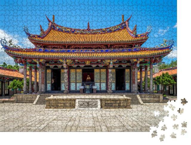 """Puzzle 1000 Teile """"Taipeh Konfuzius-Tempel in Dalongdong, Taipeh, Taiwan"""""""