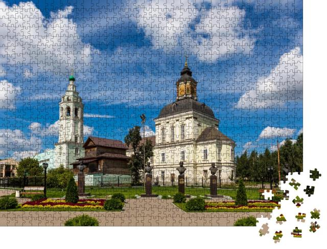 """Puzzle 1000 Teile """"Tulaer Kreml, die Kremltürme, Russland"""""""