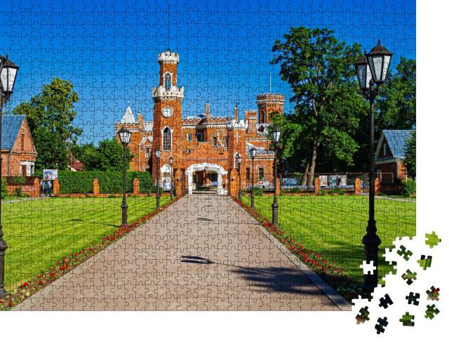 """Puzzle 1000 Teile """"Fürstliches Schloss Oldenburg, Gebiet Woronesch, Russland"""""""