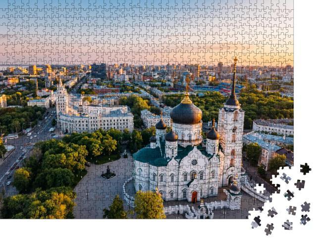 """Puzzle 1000 Teile """"Sommerabend über Woronesch, Russland"""""""