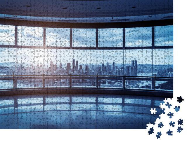 """Puzzle 1000 Teile """"Bürogebäude aus Glas mit Stadtsilhouette"""""""
